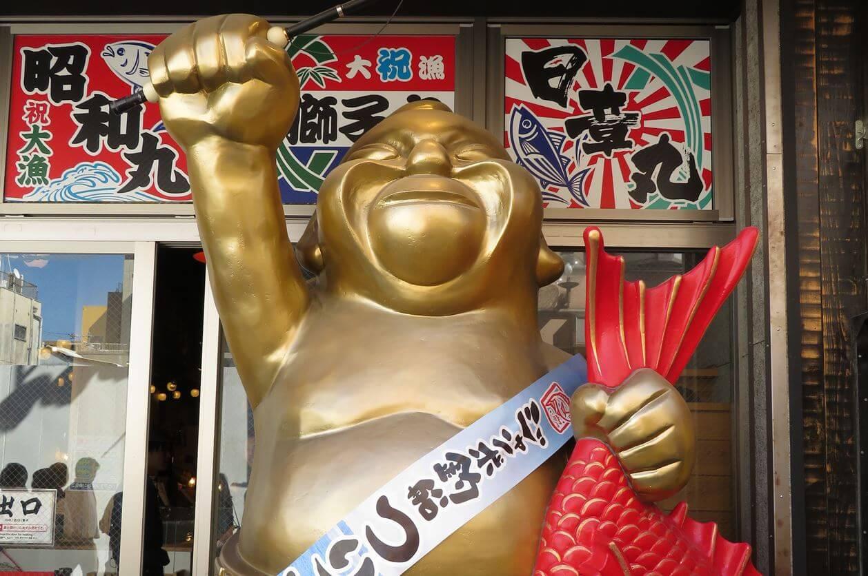 ビリケン像は通天閣だけじゃない!?大阪新世界でビリケン像を探してみた