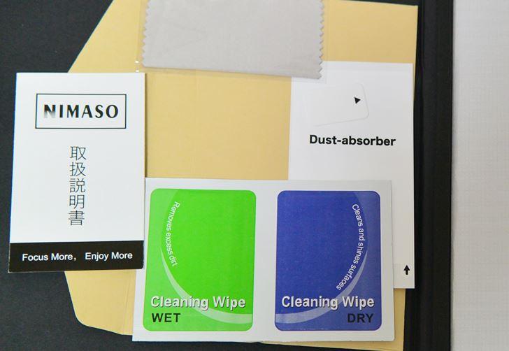 失敗しない貼り方2:念入りに指紋や汚れ、ホコリを除去する