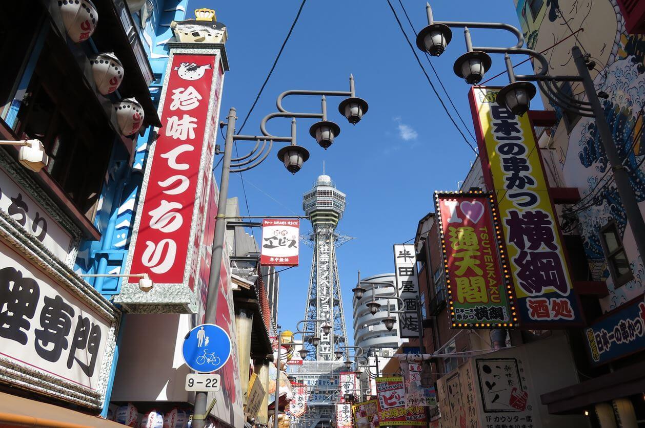 大阪新世界で遊ぶ!通天閣やレトロなゲームまで楽しめる観光スポット7選