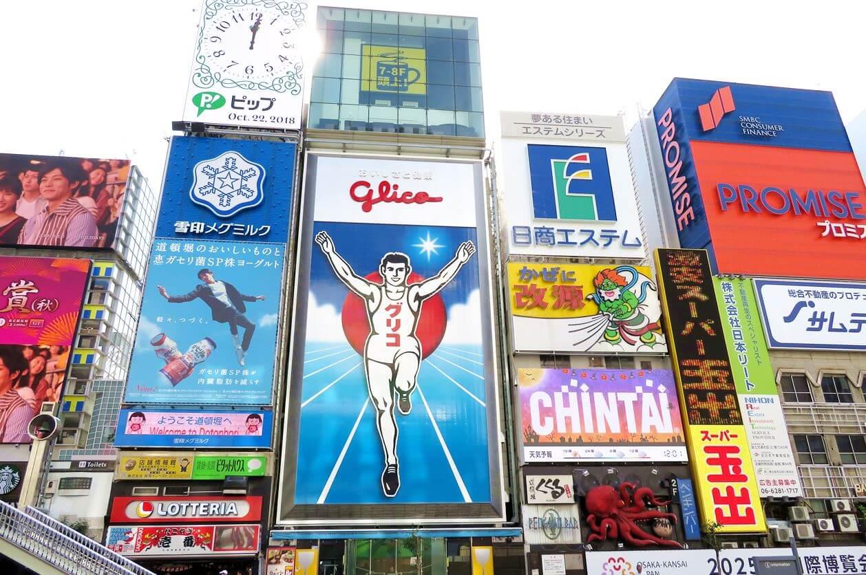 【大阪旅行記】観光で訪れた場所や食べたものを時系列でまとめました