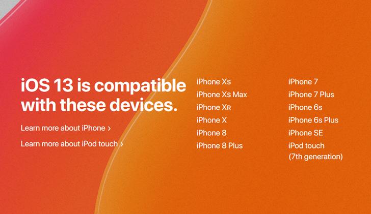 iOS 13のアップデート(サポート)対応機種について
