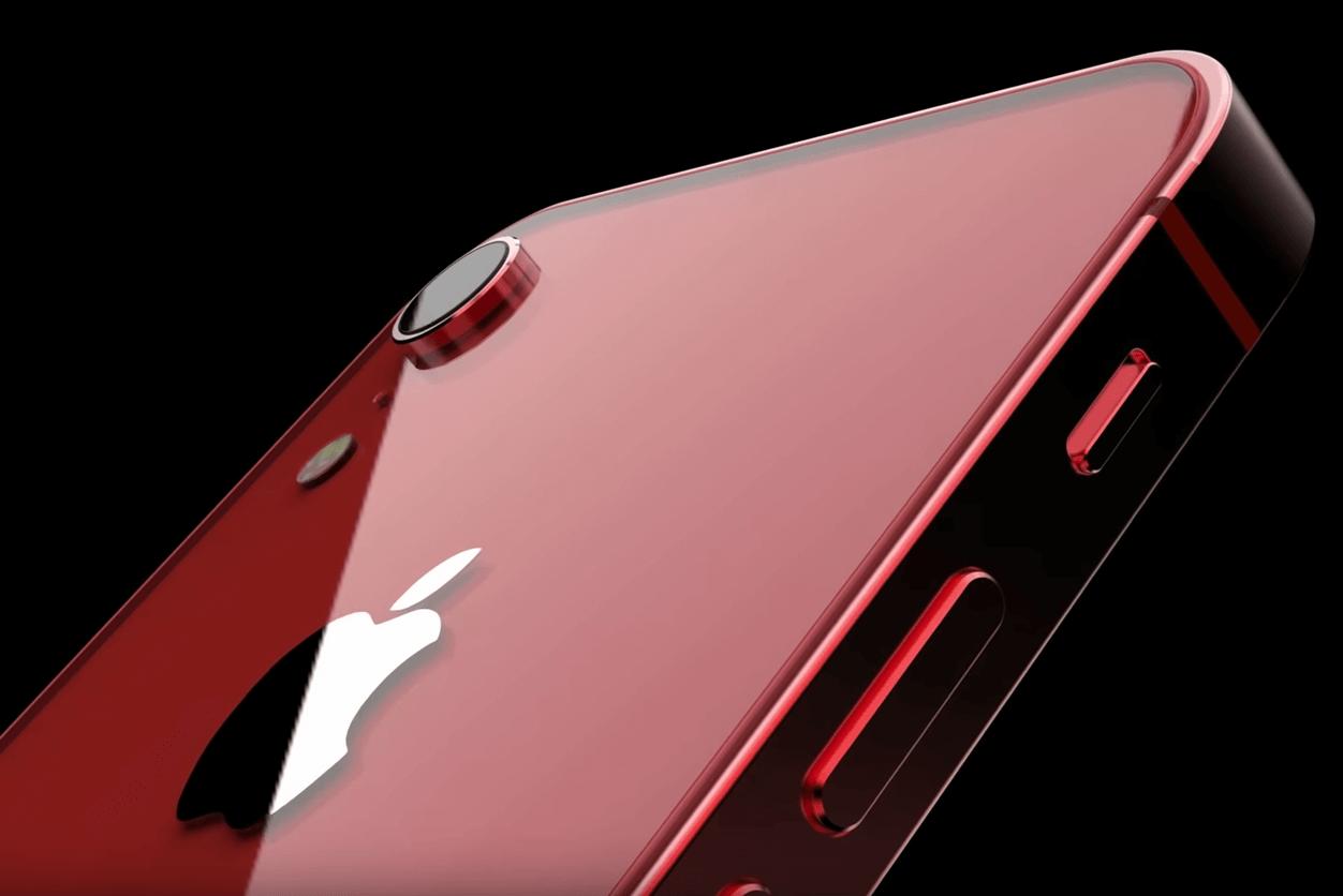 新型iPhone SE 2の噂やリークまとめ!発売日は2019年になる?