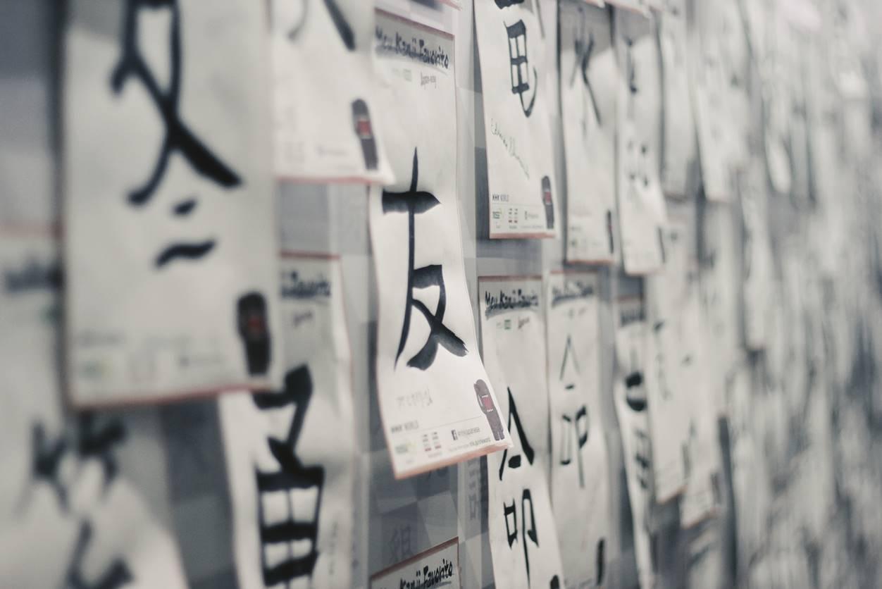 【新元号予想ランキング発表】結果は令和!候補の漢字は的中できた?