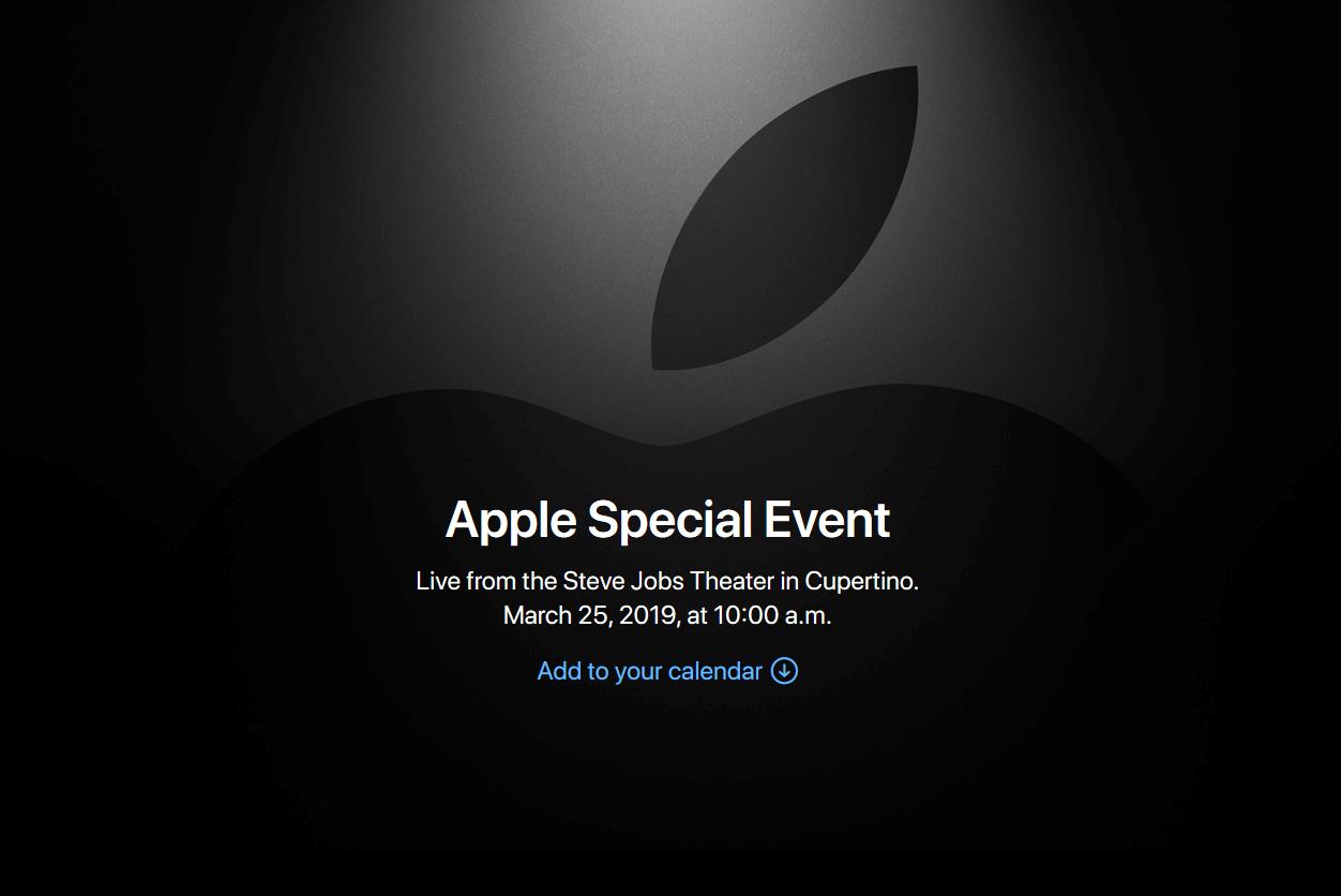 2019年3月のApple発表会イベント最新情報まとめ!iPhone SE 2の発表はなし