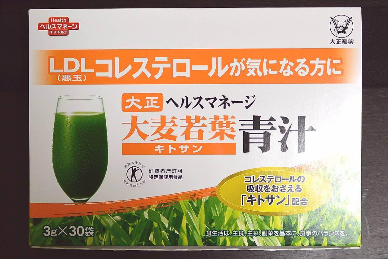 大正製薬 ヘルスマネージ大麦若葉青汁キトサン【トクホの青汁!コレステロール値を気にする人向け】