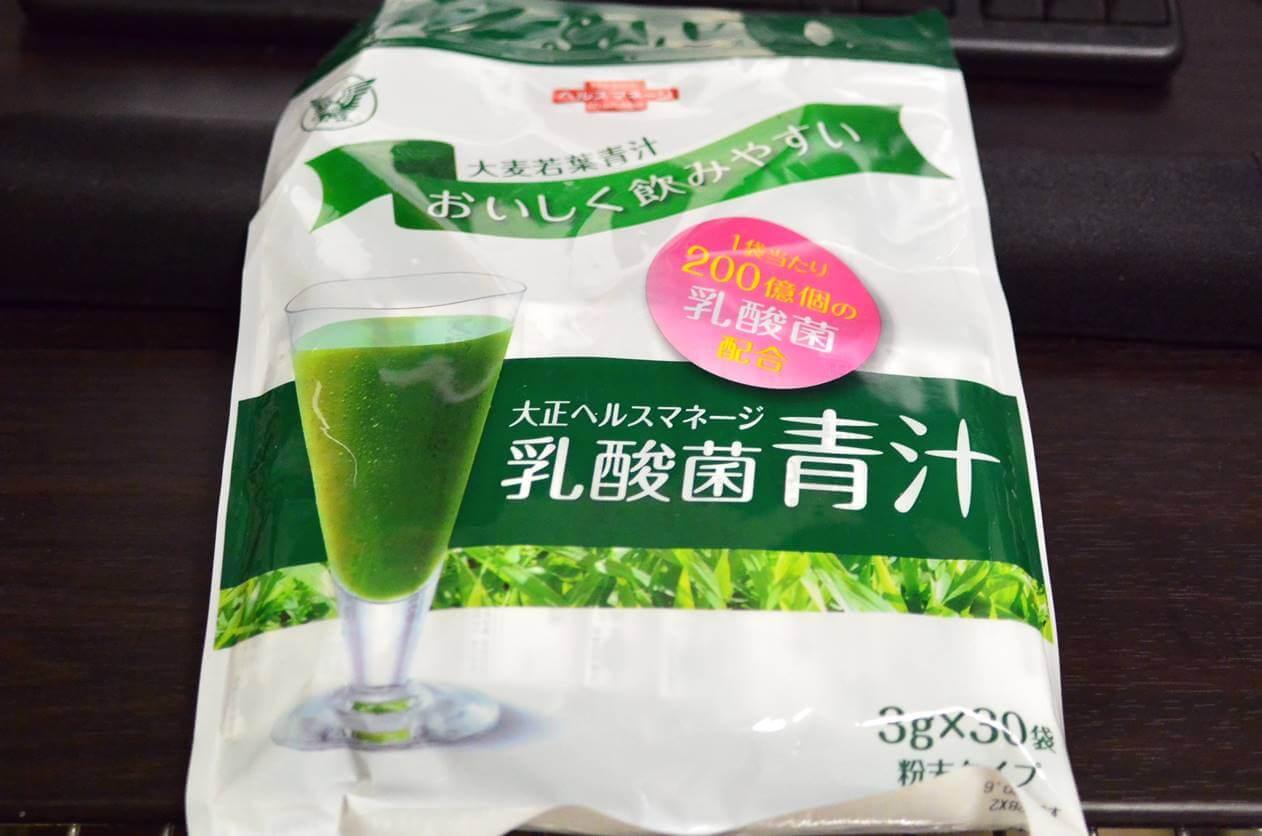 大正製薬 ヘルスマネージ乳酸菌青汁【乳酸菌たっぷり!健康に気を使いたい人向け】
