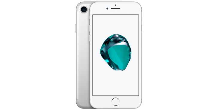 iPhone 7で再起動・強制再起動をする方法
