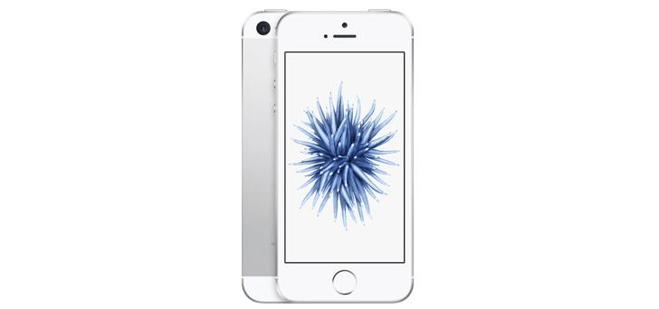 iPhone SE / 6s / 6 / 5sで再起動・強制再起動をする方法