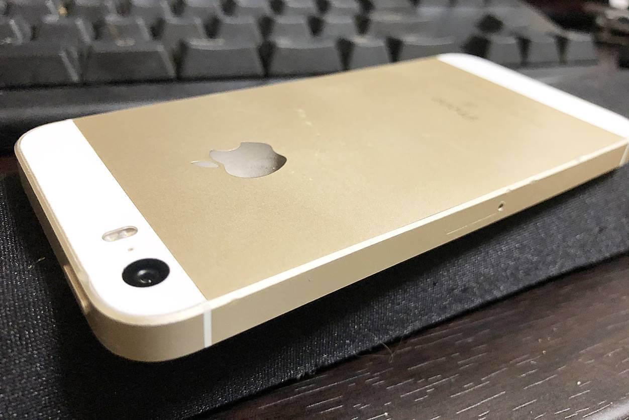 iPhoneケースなしが良くない5つの理由【ケースなし派で4年使用】
