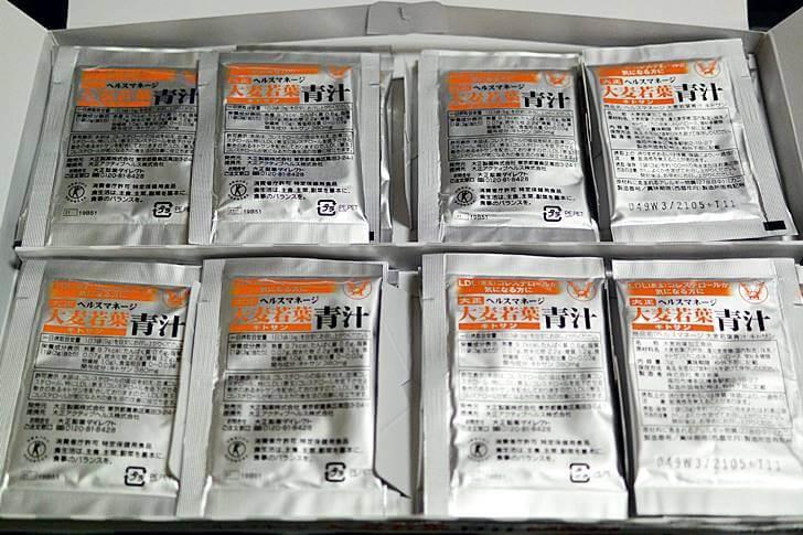 ヘルスマネージ大麦若葉青汁キトサンの袋
